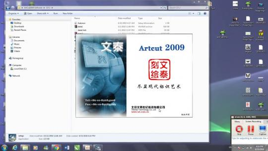 ArtCut 2009